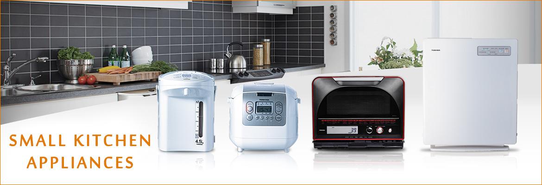 small-appliances-ludhiana